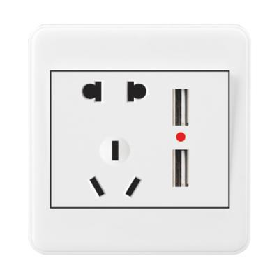 T2-USB带二、三极插座
